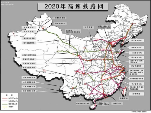 mapa-lineas-alta-velocidad-china
