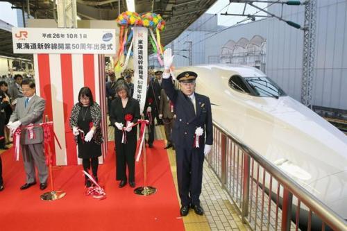 tren-bala-japones-50-anios
