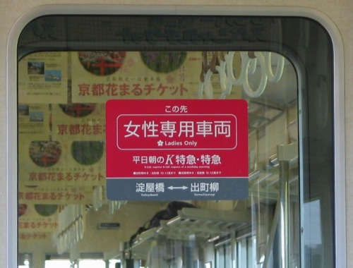 Osaka-0002