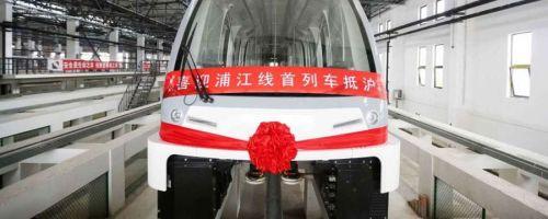bombardier-metro-shangai
