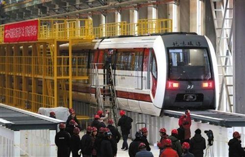 Pekín estrenará este año su primer maglev